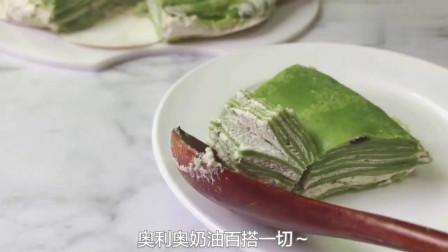美食:抹茶千层蛋糕 不用烤箱的平底锅甜品