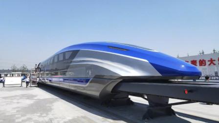 地表最强!时速600公里高速磁浮列车下线,速度直追飞机