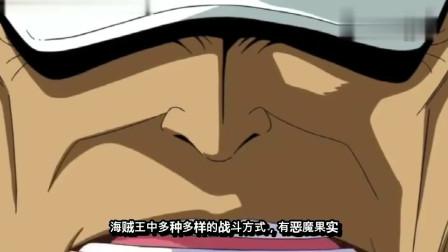 海贼王:最强一刀流鹰眼,最强三刀流索隆,那么最强二刀流呢