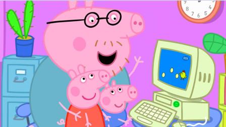 小猪佩奇:越看越搞笑!猪爸爸为何会跑到树上呢?
