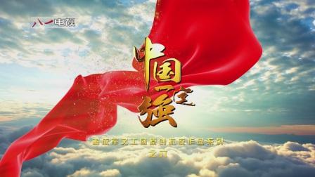 《中国一定强》发出战疫必胜的最强音