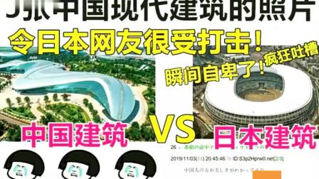老外看中国:5张中国建筑的照片,让日本网友集体泪奔:为什么中国建筑这么美?