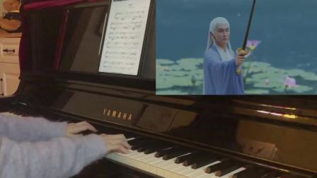 钢琴弹奏《缘字书》东华凤九甜蜜虐恋-三生三世枕上书
