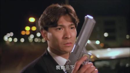 """郭富城拿枪指着大哥刘德华,想不到吴孟达当了一回""""英雄"""""""