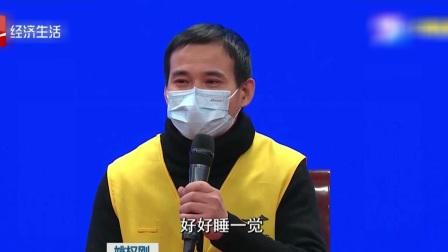 """经视新闻 2020 90秒听听7位浙江一线战""""疫""""者最期待的事"""