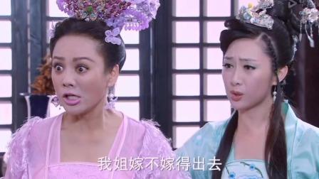 乞丐皇帝与大脚皇后朱元璋跑到宁静公主这了