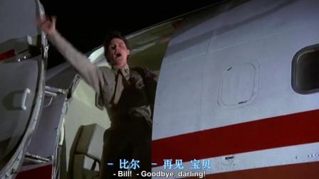 飞机已经起飞,男子还站在飞机门和美女道别,美女却比他还厉害