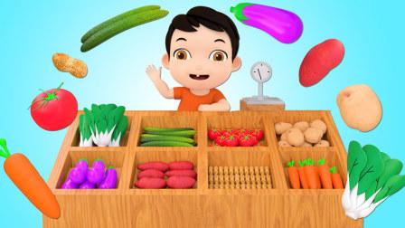蔬菜超市过家家