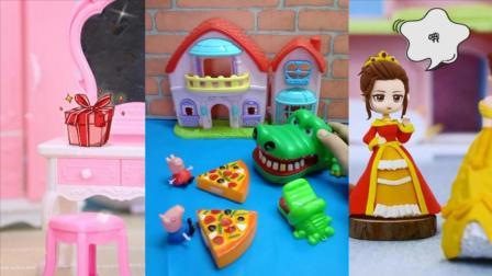 儿童玩具:善良的佩奇乔治把披萨都给了小鳄鱼