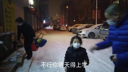 全家老小齐上阵干活,深夜回家发现大雪纷飞,