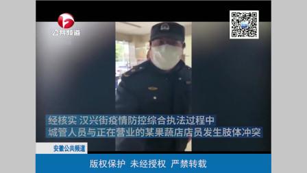 武汉3名城管殴打配送员被辞退,派出所内怒怼,现场画面曝光