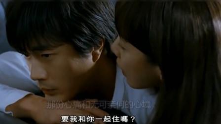 一部催人泪下的韩国爱情电影,无私即真爱。比悲伤更悲伤的故事