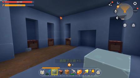 迷你世界125村34:我在地心深处,建造了一个小仓库,采矿不用来回跑了