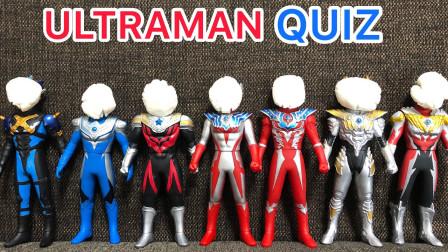 奥特曼玩具游戏大全:特雷吉亚风马泰迦奥特曼,谁的战斗力最强?
