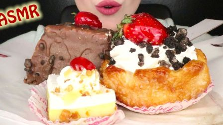 ☆ SaltedCaramel ☆ 迷你杏仁慕斯蛋糕、巧克力曲奇脆皮慕斯蛋糕、巧克力酱流心奶油糖浆泡芙挞 食音咀嚼音(新)