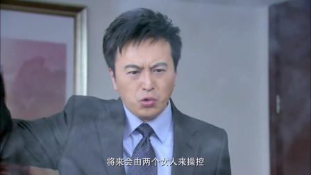 苦咖啡:叶欣当上了总裁助理,老总非常不服气,白白奋斗了6年