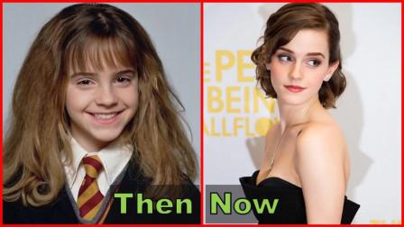 哈利·波特中的扮演者,他们现在的样子和之前扮演的差别真的好大呀