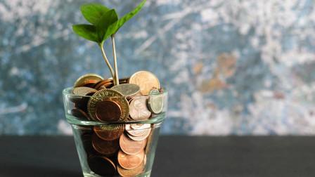 减免5000亿社保缴费,社保基金还充足吗?