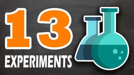 3种神奇的化学反应,第一种能看懂,二三两种就看不明白了