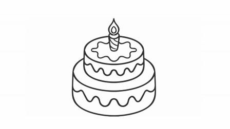 怎样画生日蛋糕?