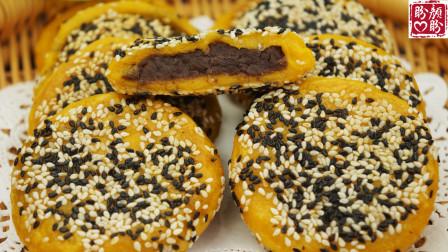 香煎芝麻南瓜饼,加入自制的豆沙馅,软糯香甜,超级好吃,做法非常简单!