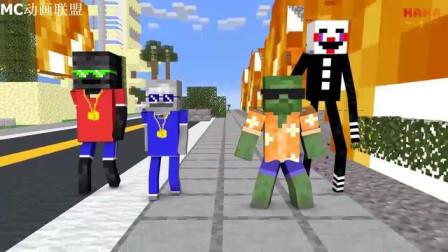 我的世界动画-真怪物学院 vs 假怪物学院-Haha Animations