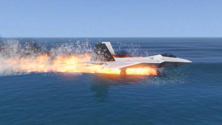 模拟飞行-美国F22战斗机被袭,迫降海边