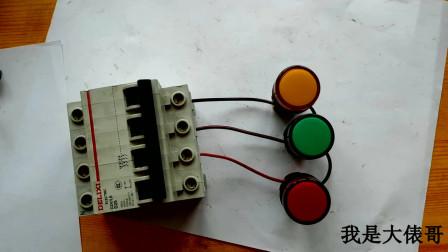 三个220V的灯泡怎么接380V电源?老师傅说零线不用也没事
