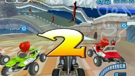 2007年赛车游戏《疯狂赛车》 长城地图第1名