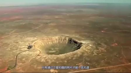 地球上最大的疤痕,直径超过160公里,只有卫星才能完全捕捉