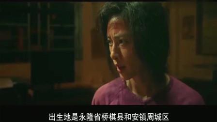 《二凤》号称越南最猛的女人,女儿被当面绑走,二凤黑化复仇!