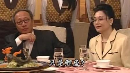 """美味情缘:赐新炮制新菜式""""龙皇夜宴""""及""""鲤跃龙门"""""""
