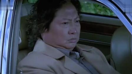 夺帅:老大女人私吞几亿,开枪干掉小弟,吴京扛着枪就杀过去