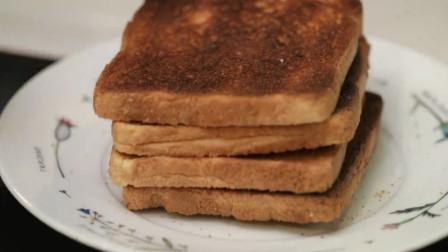 广播罗曼史:女朋友厨艺太差是什么体验 这烤焦的面包还能吃吗