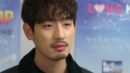 广播罗曼史:尹斗俊真的生气了 面对尹博的隐瞒 说出了自己的心声