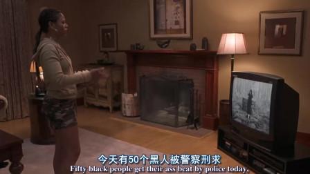 这个贞子是出来搞笑的吗,看黑妹如何大战外国的贞子