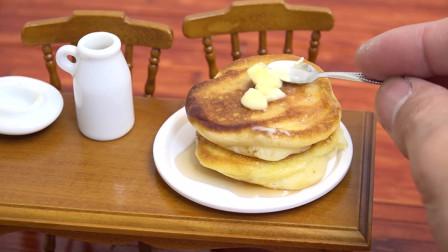 《迷你厨房》迷你早餐饼