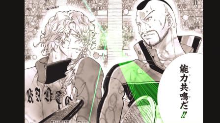 [新网球王子漫画]293集,梦幻双打的能力共鸣,接下来该怎么办?