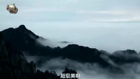 老外在中国:中国黄山风景犹如水墨画,理解古人为什么要画山水画