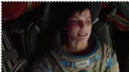《地心引力》经典感人的片段,怎样拍出这么真实的电影?这顶级特效公司厉害啊!精彩片段欣赏