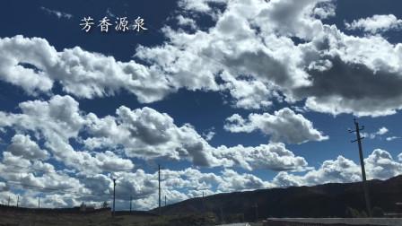 甘孜藏族自治州道孚县八美镇 开车去塔公草原