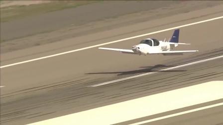 飞机无起落架迫降,这飞行员有水平!