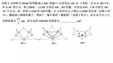 中考数学压轴题解题方法,等腰直角三角形的性质,勾股定理,相似