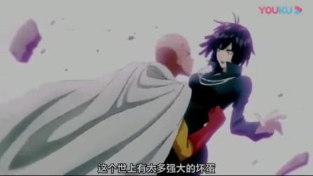 一拳超人:B级吹雪上门找茬,准备给埼玉一个下马威!