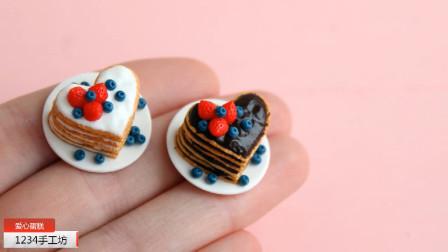 手工陶泥: 用陶泥做爱心蛋糕,作者故意馋我,该盘他