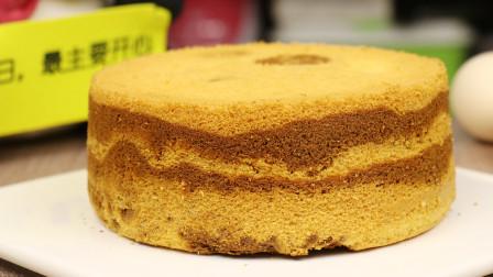 教你在家做斑马纹戚风蛋糕,简单又好看,一口还能吃到两种口味
