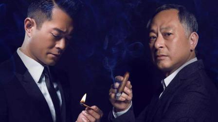 古天乐电影宇宙开端!杜琪峰成为贵人 《柔道龙虎榜》渐入佳境!