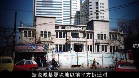 三更实录灵异事件,天津日报大厦闹诡,事件传有女尸砌于13楼墙内