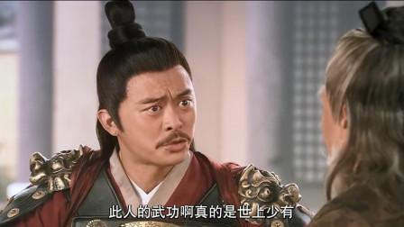 薛丁山:薛丁山本想隐瞒身份夺帅,不料却让别人拆穿了,厉害