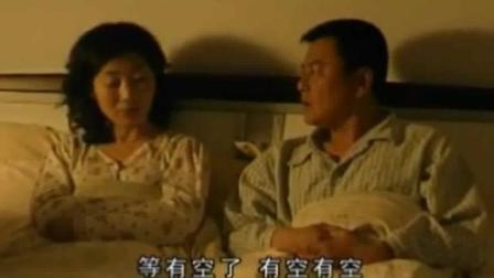 伦理剧:家里房子隔音差,妻子被隔壁情侣吵得睡不着,丈夫很无奈